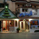 hotel_La_Foret_Ain_Drahem