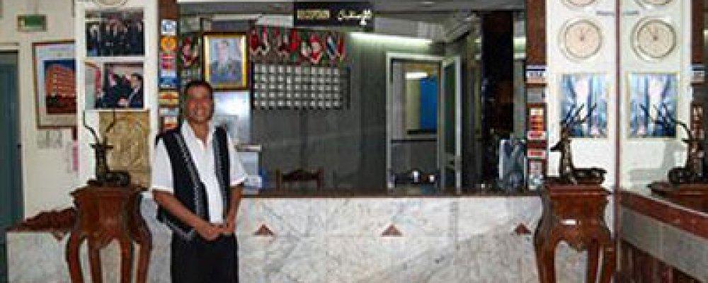 Hotel Emira Sousse