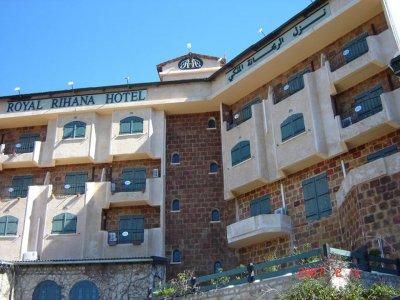 Hotel Ryhana Ain Drahem Tabarka