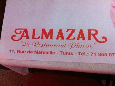 Restaurant Al Mazar Tunis
