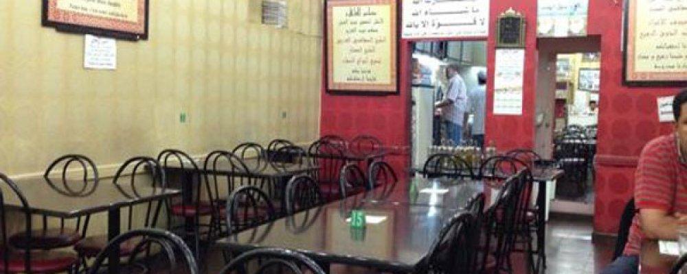 The casabah of Sousse