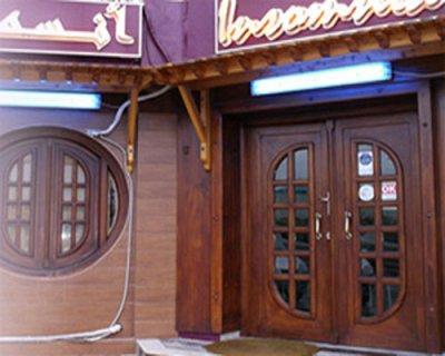 Restaurant Insomnia Tunis