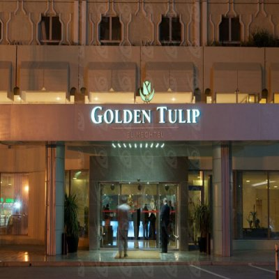 Hotel Golden Tulip El Mechtel Tunis