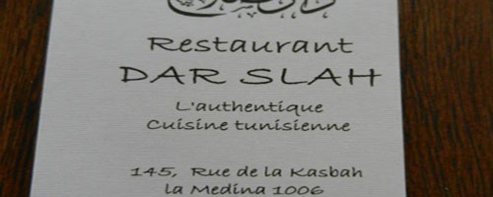 MuseumDar Essid Sousse