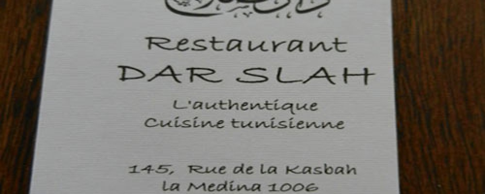 AmgueddfaDdarllen Essid Sousse