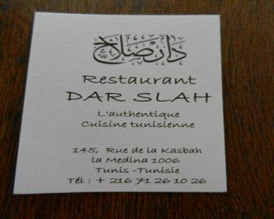 Restaurant dar slah Tunis